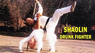 Wu Tang Collection - Shaolin Drunk Fighter