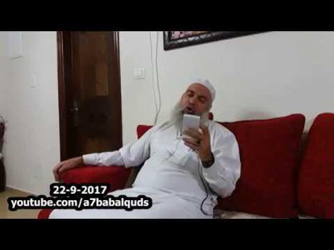 الشيخ خالد المغربي | درس 22-9-2017 مصير العالم بعد الاعور الدجال . خاتم سليمان . عصا موسى