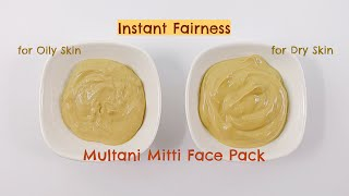 Multani Mitti Face Pack for Instant Fairness and Crystal Clear Skin   Instant Fairness Home Remedies width=
