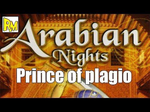Retromierdas #93: Arabian Nights