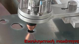 Hellenic Robotics CNC Plasma With HF Hypertherm 45A