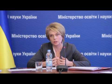 Виступи Лілії Гриневич та Павла Хобзея щодо оновленого проекту навчальних планів для 10 11 кл