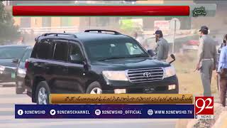 Bakhabar Subh - 30 October 2017 - 92NewsHDPlus