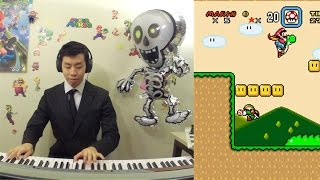 Super Mario World Sound Effects Performed by Video Game Pianist™