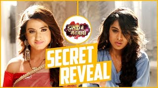 Ishq Mein Marjawan: Aarohi's Truth Revealed, Tara's New Plan In Action