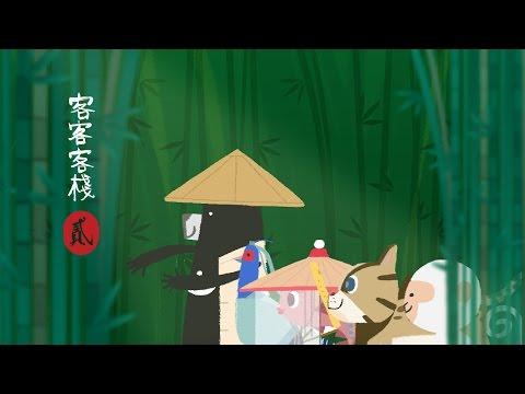 『不打不相識?客家風雲之閩粵械鬥』- 客客客棧 第2集 - YouTube
