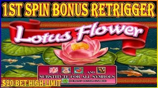 💥 1st SPIN BONUS RETRIGGER 💥 🌸 LOTUS FLOWER 🌸 HIGH LIMIT SLOT MACHINE 💥