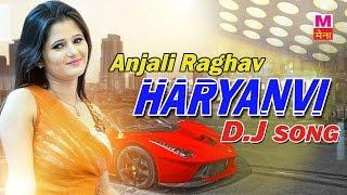 Haryanvi D.J Song | हरयाणे का सबसे हिट सांग | Anjali Raghav | Rahul Puhal | न्यू हरियाणवी सांग 2017