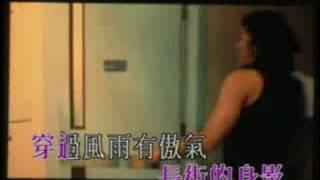 Ekin Cheng - Gan Xin Ti Dai Ni (Young & Dangerous)