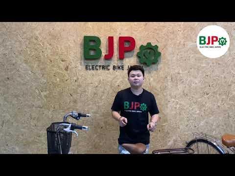 รีวิวจักรยานไฟฟ้า ก่อนจัดส่งให้ลูกค้า