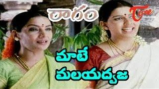 Raagam Songs - Mathe Malayadwaja - Prakash Kovelamudi - Shabana Azmi