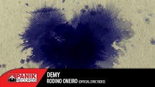 Demy - Ρόδινο Όνειρο / Rodino Oneiro   Official Lyric Video