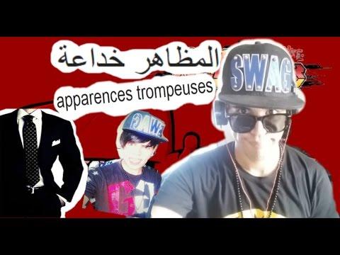 apparences trompeuses_ المظاهر خداعة