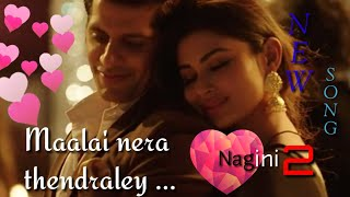 Maalai nera thendraley song |from Nagini 2 | New song | width=