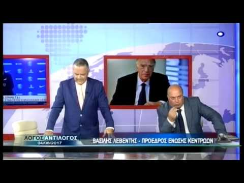 Β. Λεβέντης / Λόγος - Αντίλογος, CorfuTV / 4-8-2017