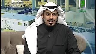 مقابلة الحاج إسماعيل غاسما من الجابون