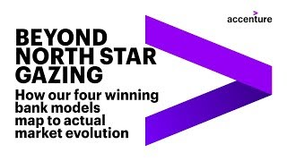 North Star Business Model