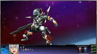 【第3次スーパーロボット大戦Z】 天獄篇 チェインバー All Attacks 【SRWZ3】