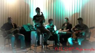 FULL LIGHT Akustycznie MOJA MUZYKA