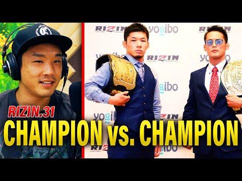「斎藤裕VS.牛久絢太郎」が決定! Goodファイト?ミスマッチ?それとも。。。