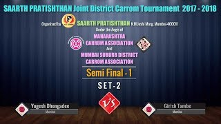 SF-1- Set-2: Yogesh Dhongadee (Mumbai) vs Girish Tambe (Mumbai) width=