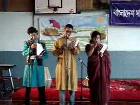 Bangladesh Samity Melbourne Boishakhi Mela 1