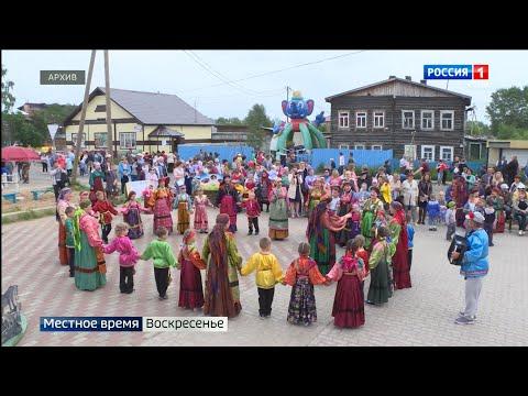 Депутаты Госсовета Коми призвали главу региона не отменять национальные праздники