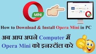 How to Download & Install Opera Mini in PC Windows 7/8.1/10