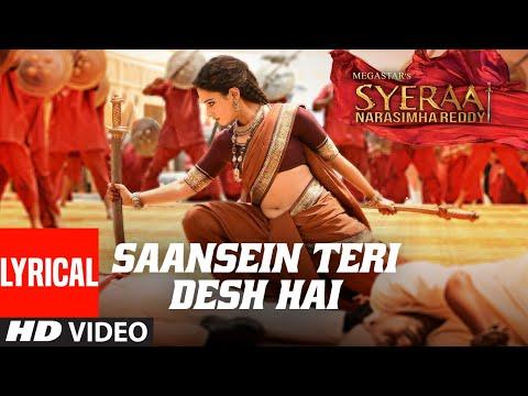 Lyrical Video: Saansein Teri Desh Hai | Syeraa | Chiranjeevi | Amitabh Bachchan |Ram Charan
