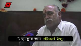 Astrology can provide clues for good health: Pandit  S. Kumar Vyas told Dynamite News