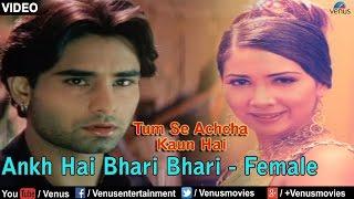 Ankh Hai Bhari Bhari - Female (Tum Se Achcha Kaun Hai) width=