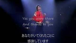 You Were There Michael jackson