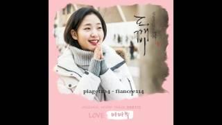 마마무(Mamamoo) -  Love [도깨비] OST Part 13 /가사(Lyrics)