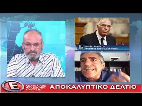 Βασίλης Λεβέντης στο 'Εψιλον Ανατ. Μακεδονίας - Θράκης (16-6-2020)