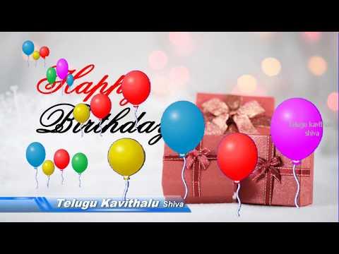 Download thumbnail for Happy Birthday Status, Happy Birthday gf bf