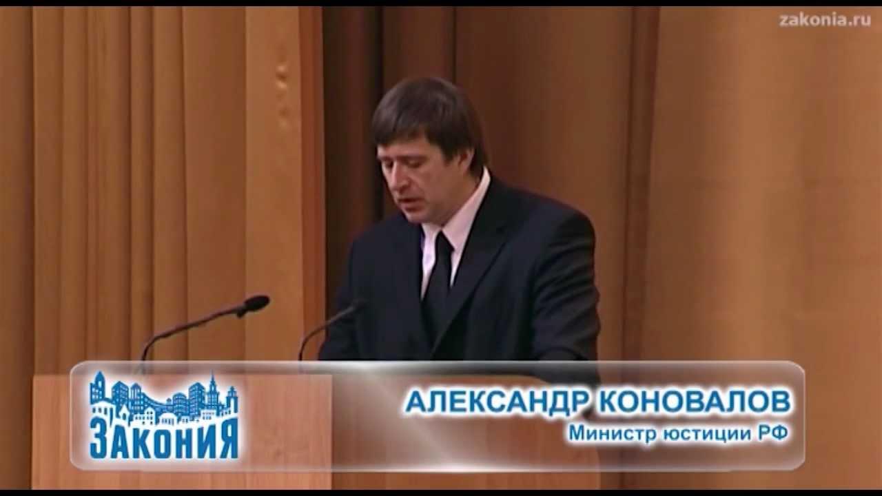 Александр Коновалов: Адвокаты имеют право на карьеру