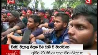 Derana News   31 10 2018 Part 2