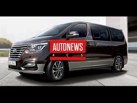 Hyundai H1 пасс. Business