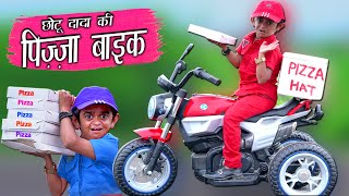 CHOTU KA PIZZA | छोटू का पिज़्ज़ा | Khandesh Hindi Comedy | Chotu Dada Comedy Video