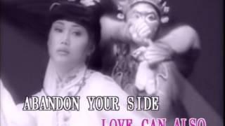 Lynda Trang Dai - Mystery of Love