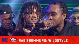Rae Sremmurd Ready For A Rematch, NOT A Comeback | Wild 'N Out | #Wildstyle