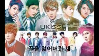 UKISS ~ Standing Still Lyrics (hangul)
