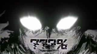 Mob Psycho 100 Season 1 ◤AMV◢ ~ Rise (60fps)