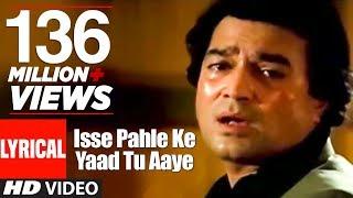 Isse Pahle Ke Yaad Tu Aayee Lyrical Video   Nazrana   Kishore Kumar   Rajesh Khanna width=