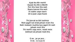 Nahi Maloom Lyrics