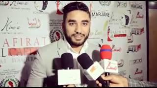 جديد جمال الزياتي في مهرجان سفيرة القفطان المغربي | jamal eziati ana ghir darwich