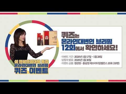 [이벤트] 온라인대변인브리핑 - 설 민생안정대책 퀴즈이벤트