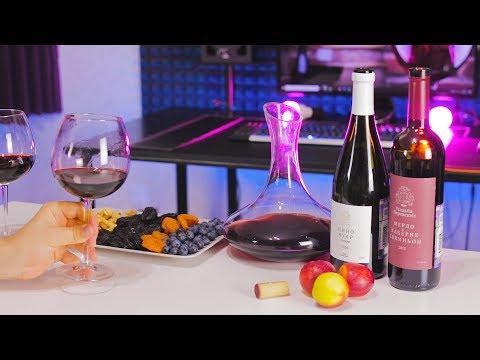 Самое необычное Вино, что я пробовал - Усадьба Перовских. photo
