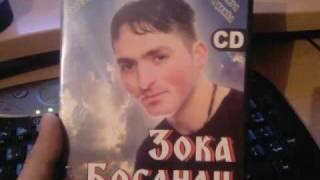 Zoka Bosanac - Moja zena ima svalera