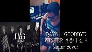 Day6 - Goodbye Winter 겨울이간다  guitar cover Indonesia